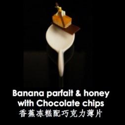 香蕉冻胶冻配巧克力薄片