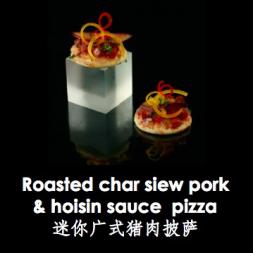 迷你广式猪肉披萨