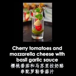 樱桃番茄和马苏里拉奶酪串配罗勒香蒜汁
