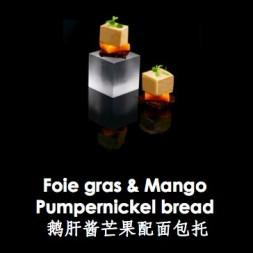 鹅肝酱芒果配面包托