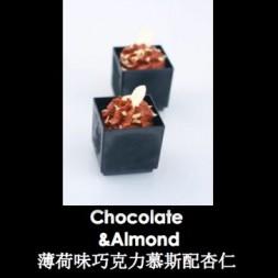 薄荷味巧克力慕斯配杏仁