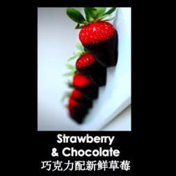巧克力配鲜草莓