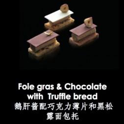 鹅肝酱配巧克力薄片和黑松露面包托
