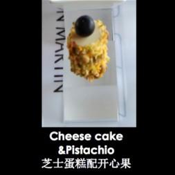 芝士蛋糕配开心果