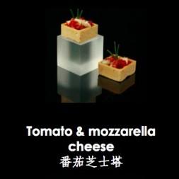 番茄芝士塔