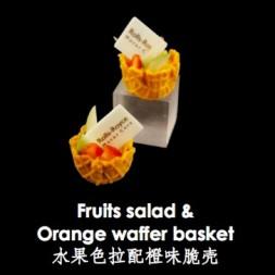 水果色拉配橙味脆壳