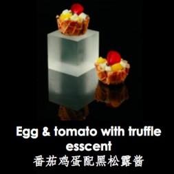 番茄鸡蛋配黑松露酱