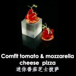 迷你番茄芝士披萨